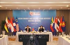 L'ASEAN discute de la coopération financière et bancaire