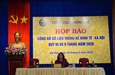 Les multiples efforts derrière la croissance vietnamienne de 2,12%
