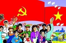 Des débats démocratiques en vue du 13e Congrès national du Parti