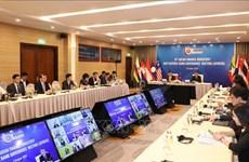 L'ASEAN promeut la transformation numérique dans le secteur bancaire