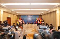 Conférence des ministres des Finances de l'ASEAN et des gouverneurs des Banques centrales