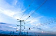 Stratégie nationale de développement de l'énergie jusqu'en 2030, avec une vision pour 2045