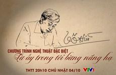 Centenaire anniversaire du poète Tô Huu