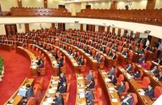 Plénum du Comité central du Parti : discussion de rapports sur le plan de développement