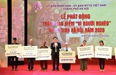 Hanoï lance le mois « Pour les pauvres » en 2020