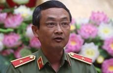 Le 7e congrès du Comité central du Parti pour la Police prévu à la mi-octobre
