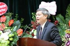 Congrès national de l'Association d'amitié Vietnam-Hongrie