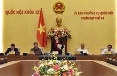 Ouverture de la 49e réunion du Comité permanent de l'Assemblée nationale