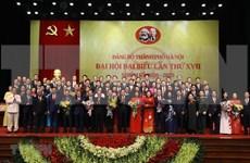 Clôture du 17e Congrès de l'organisation du Parti de Hanoi