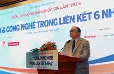 5ème Forum des agriculteurs vietnamiens
