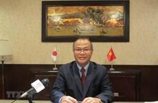 """Les liens Vietnam-Japon, un """"modèle de partenariat gagnant-gagnant"""""""