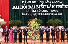 Créer un élan solide au développement fort et intégral de Bac Giang
