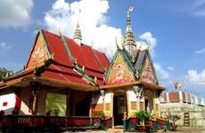 Binh Phuoc, une destination touristique en plein essor
