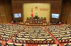 Ouverture de la 10e session de la 14e législature de l'AN