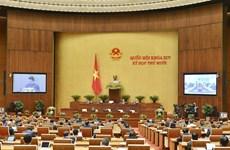 La présidente de l'Assemblée nationale expose les acquis et les défis à venir