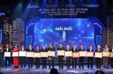 Sciences : remise du prix Vifotec à 40 travaux