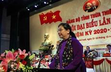 Ouverture du 16e Congrès de l'organisation du Parti de la province de Thua Thiên-Huê