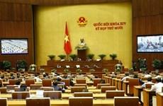 L'AN discute du traitement des violations administratives et des accords internationaux