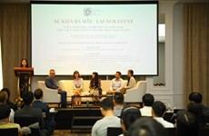 L'Institut d'éducation artistique du Vietnam voit le jour