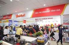 Thanh Hoa : les détaillants innovent et élargissent leur portée
