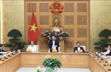 La 6e réunion du Comité national de l'ASEAN 2020