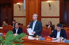 Vers le XIIIe Congrès du Parti: 4e réunion du sous-comité d'organisation au service du Congrès