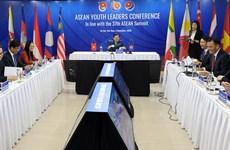 Conférence en ligne des leaders de la jeunesse de l'ASEAN