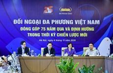 La diplomatie multilatérale du Vietnam, bilan et orientations