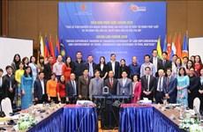 Forum juridique de l'ASEAN 2020: améliorer l'efficacité de l'application de la loi
