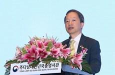 La République de Corée ouvre son consulat général à Dà Nang