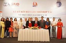 L'Assurance sociale du Vietnam et l'USAID coopèrent dans le développement du système de santé durable
