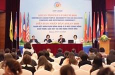 ASEAN 2020 : séminaire sur l'autonomisation économique des femmes