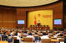 La 14e législature de l'AN : poursuite des séances question-réponse