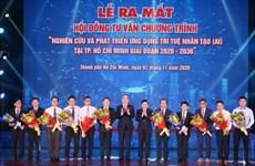 Thu Duc - une ville d'innovation