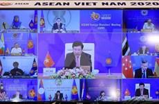 Les ministres des AE de l'ASEAN apprécient les progrès dans la connexion de la communauté du bloc