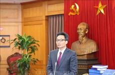 Le MST reçoit le brouillon de l'encyclopédie de l'histoire du Vietnam