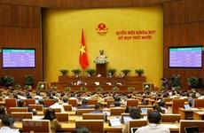 L'Assemblée nationale de la 14e législature adopte des lois amendées