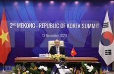 ASEAN 2020: le 2e Sommet Mékong-République de Corée