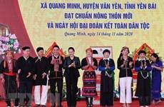La présidente de l'Assemblée nationale souligne la force de grande union nationale