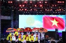 Les SEA Games 31 et ASEAN Para Games 11 sur le départ