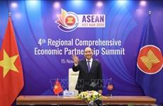 Ouverture du 4e sommet régional de partenariat économique global