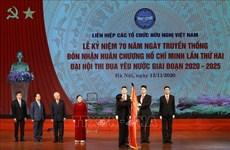 Valoriser le rôle et les atouts des activités diplomatiques populaires dans la nouvelle situation