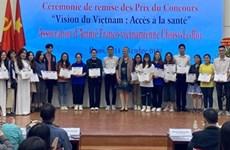 """Ambiance """"électropicale"""" dédiée aux jeunes francophones"""