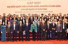 La présidente de l'AN rencontre les députés travaillant dans le secteur de l'éducation