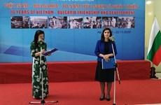 Le Vietnam et la Bulgarie entretiennent des liens plus étroits que jamais