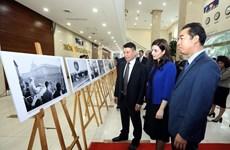 Les 70 ans d'amitié Vietnam-Bulgarie en grand format