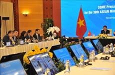 L'ASEAN vise à augmenter la part des renouvelables à 23% en 2025