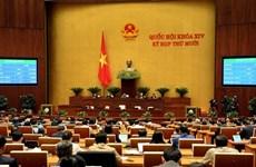 La 10e session de l'Assemblée nationale va se clôturer aujourd'hui
