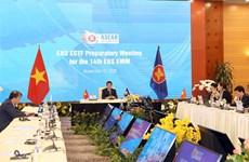 Les officiels préparent la 14e réunion des ministres de l'Energie de l'EAS