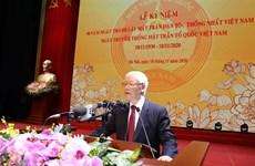 Le dirigeant Nguyen Phu Trong assiste à la célébration des 90 ans du Front de la Patrie du Vietnam